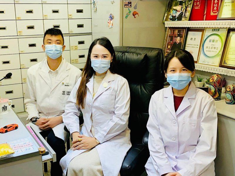 第一期 中醫學生見習計劃