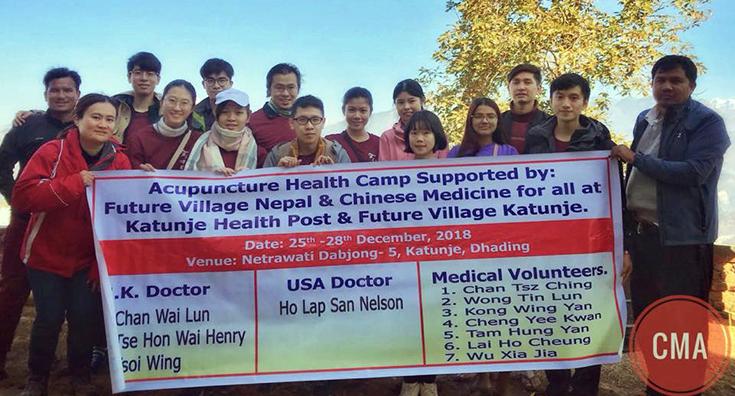 尼泊爾義診 2019