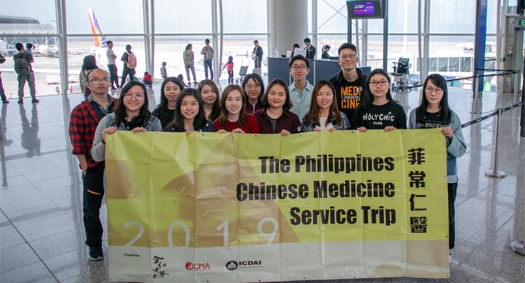Phillipines Service Trip 2019
